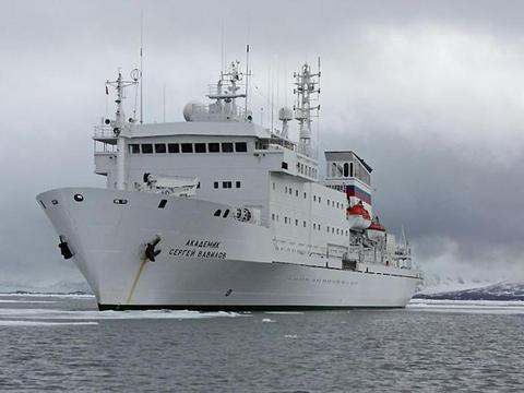 Akademik Vavilov Schiff
