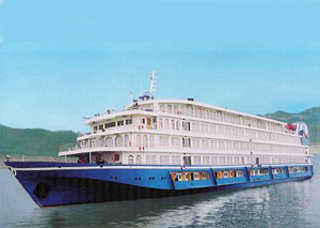 4*-Yangtse-Schiff Schiff