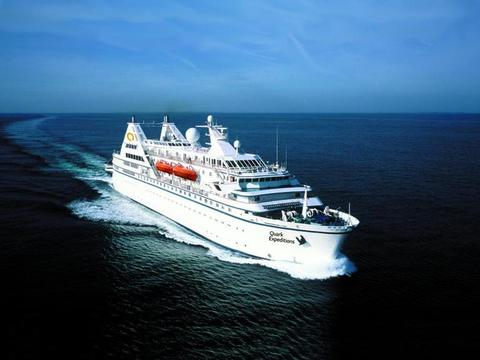 Ocean Diamond Schiff