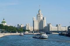 Moskwa Kreuzfahrten