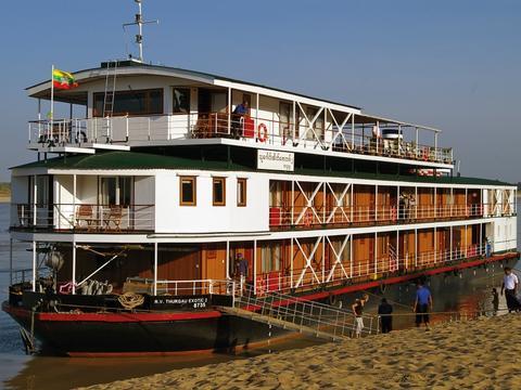 Goldenes Myanmar - Mandalay bis Yangon